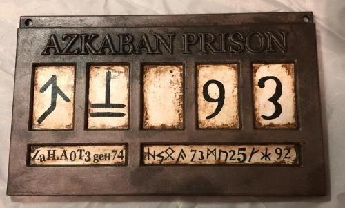 Azkaban sign